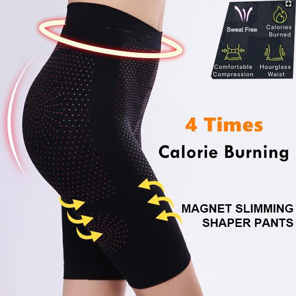 4 Times Calories Burning Slimming Underwear Tummy Control Pants Body Shaper