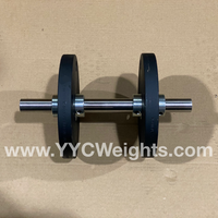 25LB Dumbbell Set