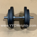 55LB Dumbbell Set