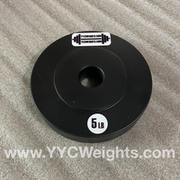 "5LB Weight Plate to fit 1"" Bar"