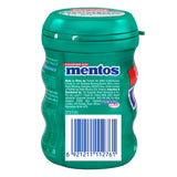 Mentos Pure Fresh Chewing Gum, Spearmint, 6 x 68g