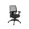 Kael Mid-Back Matrex USA Patent Mesh Chair