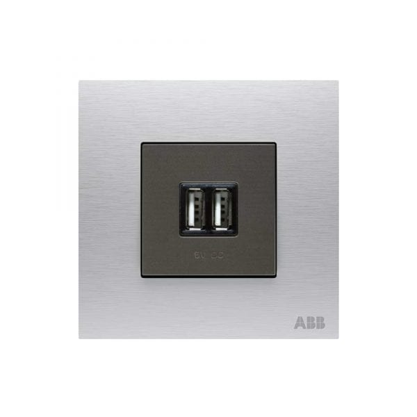 ABB USB Charger 2G