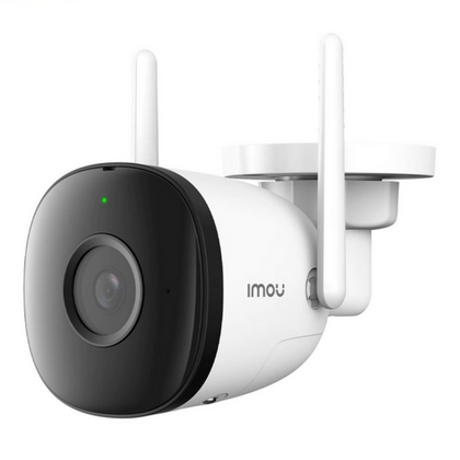 2 MP Wi-Fi IP camera Imou Bullet 2С (2.8 mm)