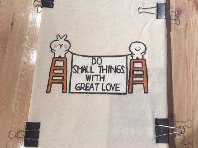 inspirational quotes art jamming ideas Do small things with great love