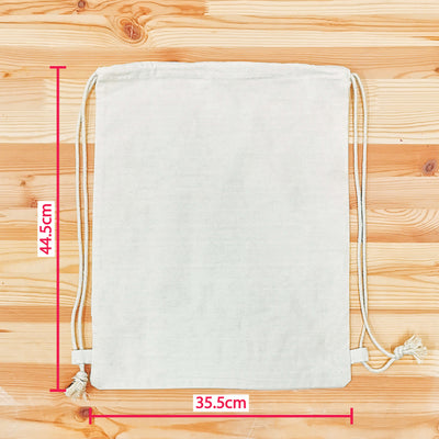 Plain Beige Kids Drawstring Bag