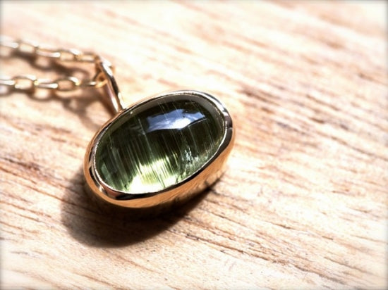 Cat's Eye Pendant Long Oval Cat's eye Chrysoberyl