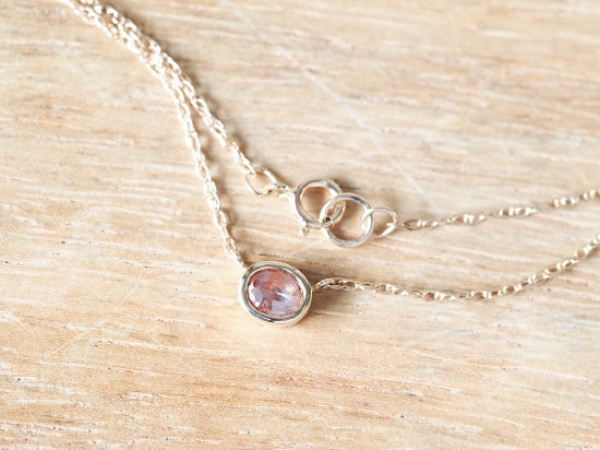 Pink Cloud Diamond Necklace