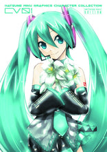 Load image into Gallery viewer, HATSUNE MIKU Art Books