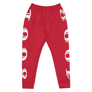 """1998"" Red Men's Joggers"