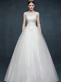 Keyhole Back Lace A-line Wedding Dress