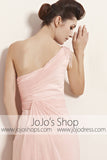 Blush Pink Grecian One Shoulder Goddess Pageant Evening Cocktail Dress CX830023