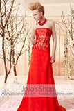 Red Strapless Lace Evening Dress CX830380
