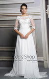 Ivory Modest Formal Full Length Evening Prom Dress | DQ831218