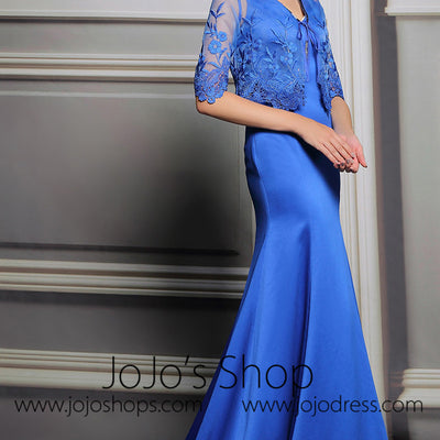 Two Piece Fit And Flare Formal Evening Prom Dress | DQ831262