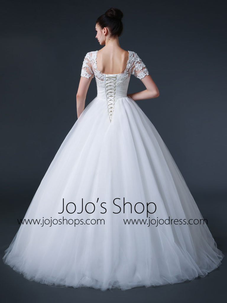 Ball Gown Debutante Dress with Short Sleeves
