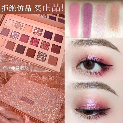 18Color Nude Shining Eyeshadow Matte Makeup Glitter Pigment Smoky Eye Shadow Pallete Waterproof Powder Pigment Cosmetics