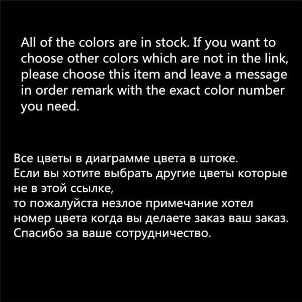 choose-any-1-color