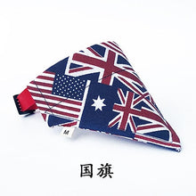 Load image into Gallery viewer, Great Britian Dog Bandana