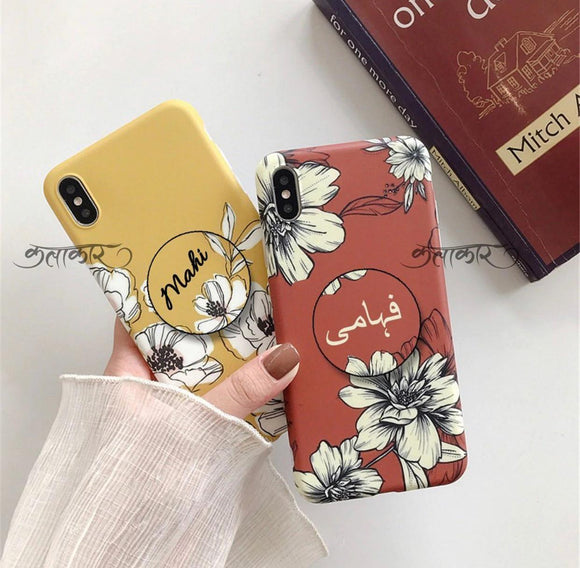 Magnificient Flowers Slim Case Cover With Custom Holders - Kalakaar Indiaa