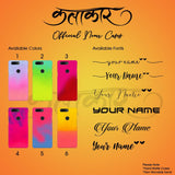 The Neon Gradient Name Sim Case Cover - Kalakaar Indiaa