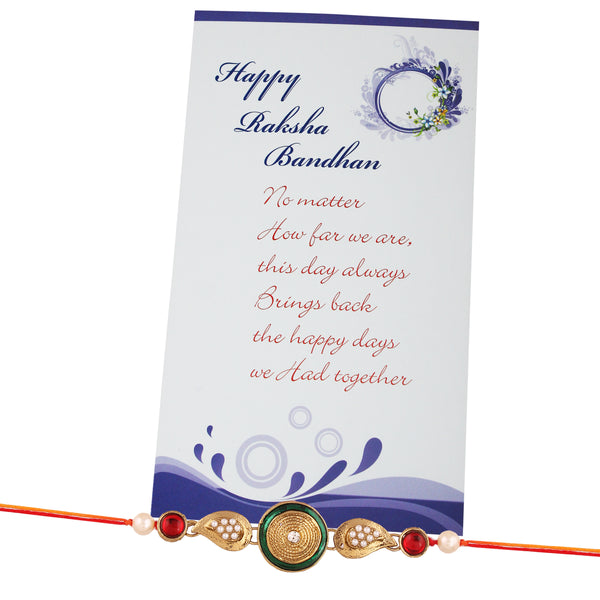 Multicolour Pearl Rakhi with Rakshabandhan Greeting Card for Brother-Boys