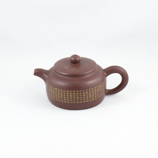 Red Clay Jinlan Shape Chinese Teapot With Buddha Heart Sutra
