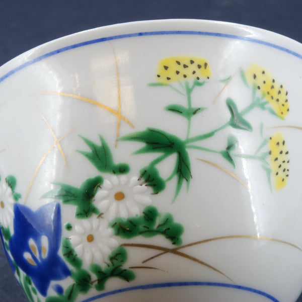 Old Famille-Rose Porcelain Hand-Painted Flowers Tea Cup