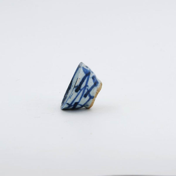 Early 20th Century Miniature Blue And Whitre Porcelain Tea Cup