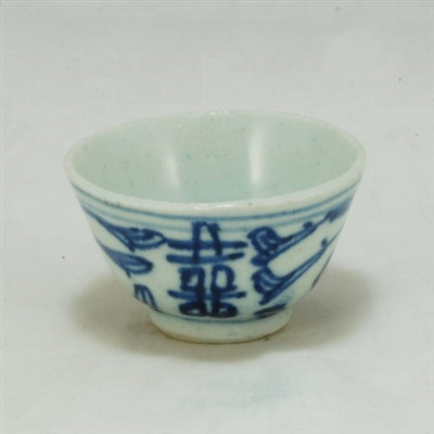 "19th Century Blue and White Porcelain ""Double Happiness Design"" Tea Cup"