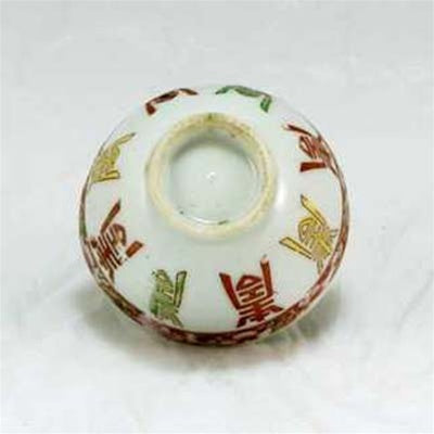 "Early 20th Century Famille-Rose Porcelain ""Longevity and Flower Design"" Tea Cup"
