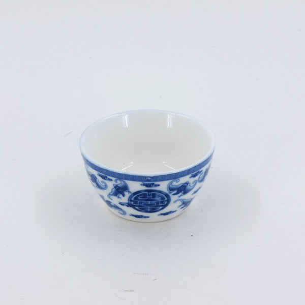 "Porcelain Blue And White ""Fu Shou"" Tea Cup #2"