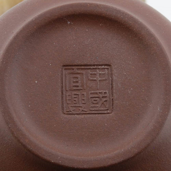 1980's Yixing Clay Tea Cup With Glazed