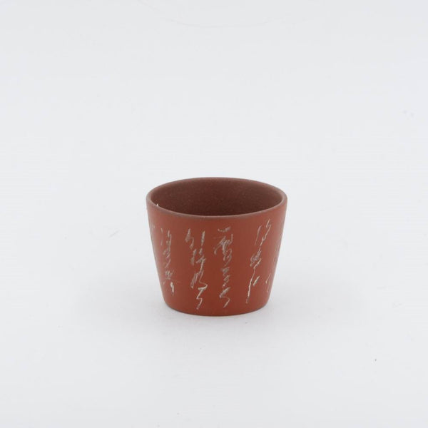 1980's Yixing Clay Neizi Waihong Tea Cup With Buddha Heart Sutra