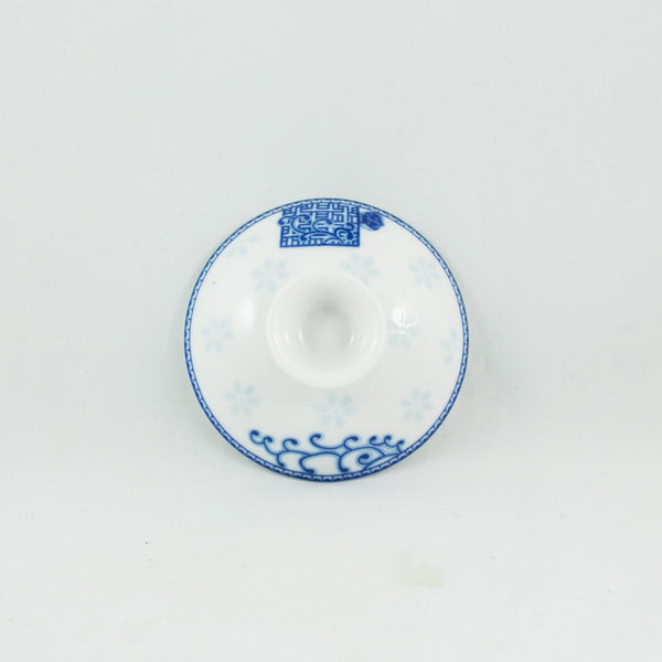 Blue and White Porcelain Peony Design Gaiwan