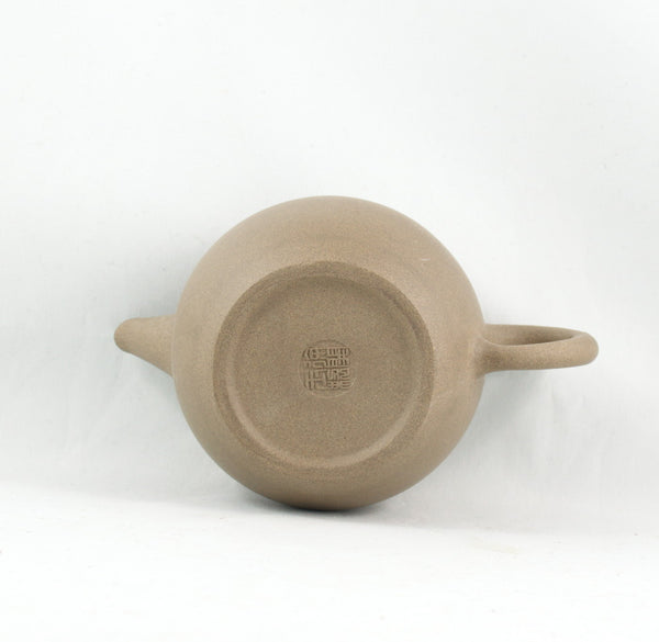 Yixing Duan Ni Drum Shape Chinese Teapot