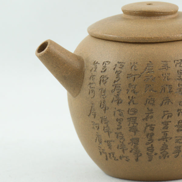 "Yixing Duan Ni ""JuLun Zhu"" (巨輪珠) Shape Chinese Teapot With Buddhist Heart Sutra"