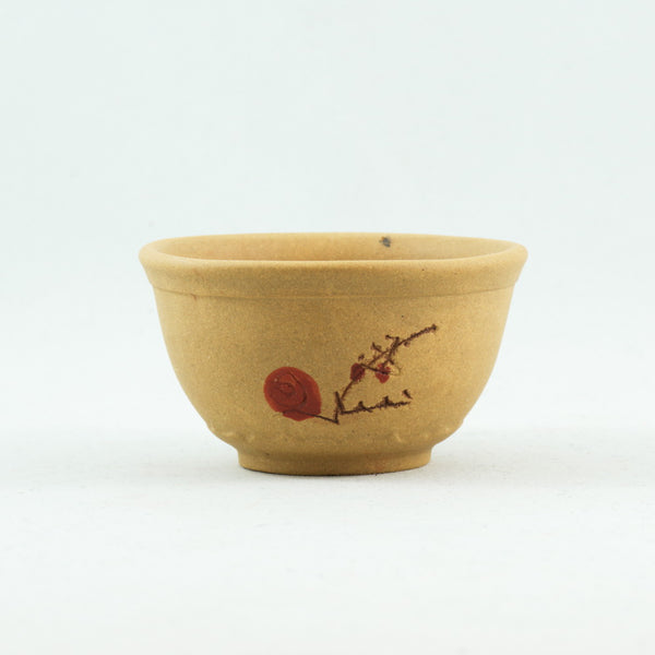 1990's Yixing Clay Duan Ni Hand-carved A Piece Of Plum Blossom Tea Cup