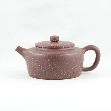 1980's Fangyuan Brand 方圓牌 Bright Stars In The Sky Chinese Teapot