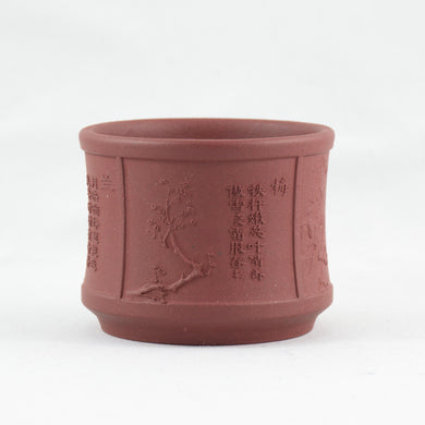 Yixing Clay Four Gentlemen Flowers Tea Cup