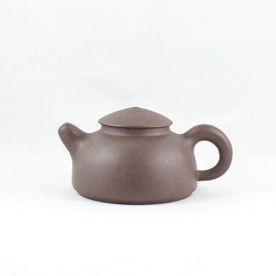 Yixing Farmer's Hat Chinese Teapot