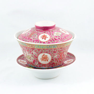 Vintage Red Porcelain Hand-Painted Longevity Gaiwan