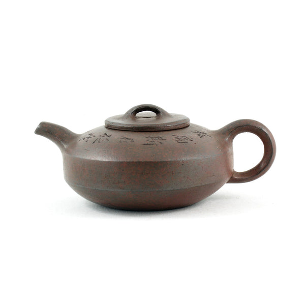 "Yixing Handmade Wood Fired ""Yao Bian"" Han Jun Shape Chinese Teapot"