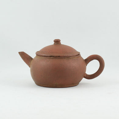 Antique Yixing Early 20th Century Chinese Teapot #2