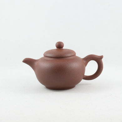 Old Yixing 1980's Hong Xiang Chinese Teapot