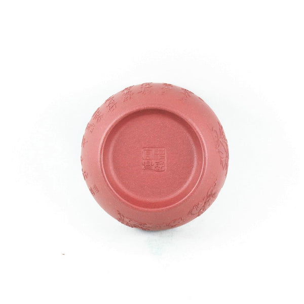 Yixing Clay The Classic Of  Tea Luyu Tea Cup