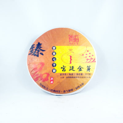 Palace Golden Tips Pu-Erh  Tea Cake  Year 2012,(Ripe/Shou)