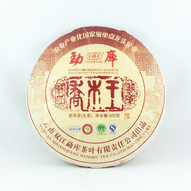 Mengku King Of Arbor Tree, Pu-Erh Tea Cake, Year 2010 (Raw/Sheng)