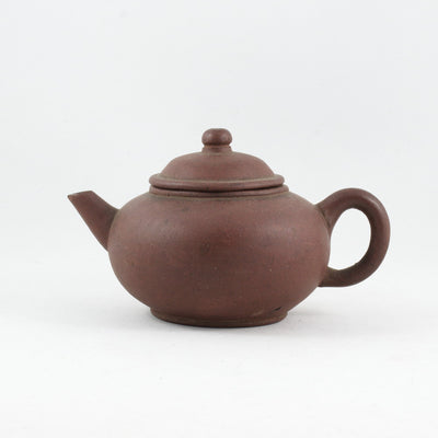 Antique Yixing 19th Century Chinese Teapot #2