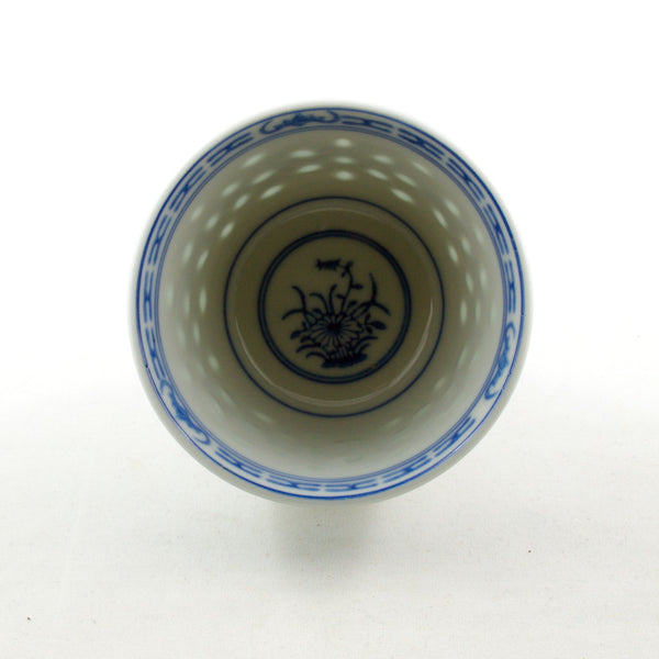 "1970s Blue and White Porcelain ""Rice Grain Pattern"" Tea Cup"